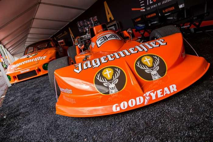 Jägermeister Racing